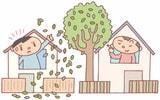 「隣地からはみ出た木の枝を切りたい」「共有者が行方不明だが土地を売却したい」などの問題は、法改正で解決しやすくなる!?