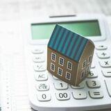 借り換えで住宅ローン減税をフル活用する3カ条!金利1%未満で借り換えれば、「錬金術」を使える