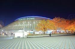 水道橋駅が最寄りの東京ドーム