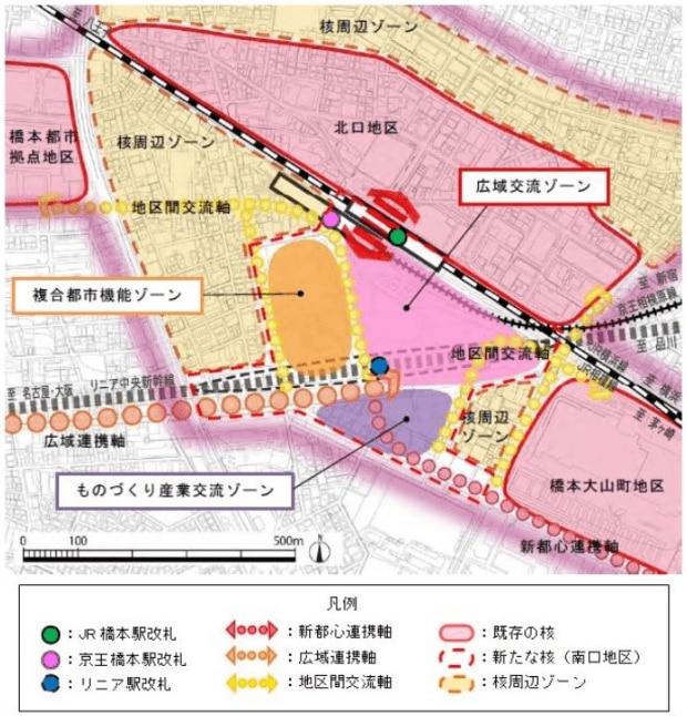 橋本駅周辺地区の土地利用計画(相模原市HPより)