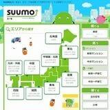 「新築マンション」はデベロッパーから買い、「中古」は不動産仲介会社で買う、不便な日本!世界では、仲介会社でどちらも購入可能