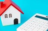 火災保険 各社の割引制度を紹介!保険料をより安くする、お得な割引制度は?