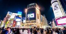 渋谷区の「新築マンション人気ランキング」神宮前、代々木、初台、恵比寿など注目エリアのおすすめ物件は?【2020年10月版】