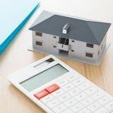 住宅ローン(10年固定)実質金利ランキングで、132銀行を徹底比較! 新規借入でお得な住宅ローンは?