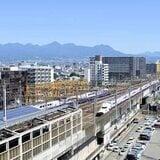 群馬県の「新築マンション人気ランキング」高崎、前橋、桐生、伊勢崎など、注目エリアのおすすめ物件は?