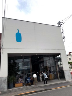 ブルーボトルコーヒー第1号店