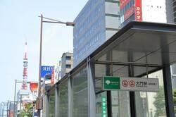 大門駅 港区(出典:PIXTA)