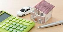 住宅ローンの残り期間が10年、15年と短期なら、借り換えは、どの銀行がお得かランキング!