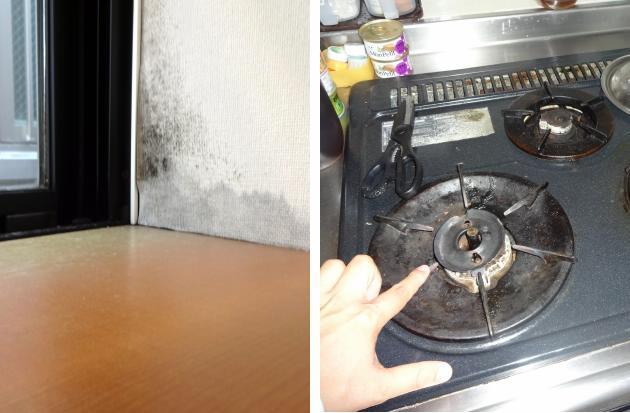 壁にできたカビによる黒いシミ(左)やコンロ周りの焦げやサビ汚れ(右)は特に対処しておきたい箇所だ。