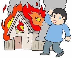 隣家のもらい火で自分の家が損害を受けたとしても、火元となった人に損害賠償を請求することはできない。ただし、寝タバコなど重大な過失があった場合は、責任がある