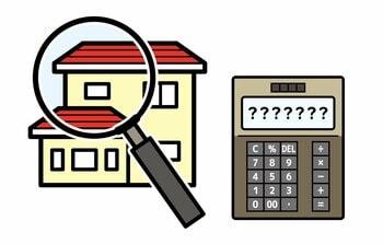 注文住宅の見積もり書を読み解くのは難しい   出典:PIXTA