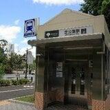 東京都港区で住むべき駅ランキング全26駅!注目は、10年で25%以上中古価格が上昇した芝公園駅、虎ノ門駅とアクセスがいい大門駅【完全版】