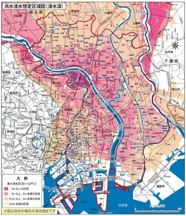 出典:江東区役所 江東5区大規模水害ハザードマップ