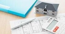 132銀行を比較! 住宅ローン実質金利ランキング(35年固定・フラット35・全期間固定)新規借入でお得な住宅ローンは?