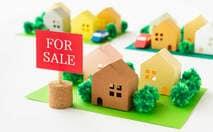 a一戸建て売却に必要な手数料とは? 安くする方法やその他にかかる費用についてもまとめて解説!