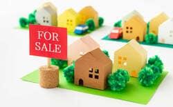 一戸建て売却に要する手数料