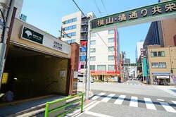 東日本橋駅周辺の様子