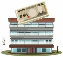 築年数や総戸数で、修繕積立金は変わってくる!