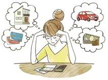 a住宅ローンはキャッシングがあっても借りられる? 「おまとめローン」活用による住宅ローン借入術とは
