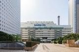 豊島区の中古コンパクトマンション(50平米以下)価格ランキング【完全版】! 人気の物件、価格、値上がり率は?
