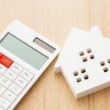 住宅ローン選びの主役は「金利」!金利差0.1%で、総返済額はこんなに変わる!!