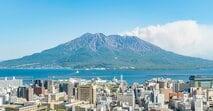 a鹿児島県の「新築マンション人気ランキング」荒田、天文館、鹿児島、霧島など、注目エリアのおすすめ物件は?