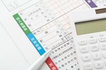 住宅ローン控除に必要な確定申告はいつから(2020年度)?申告期限、必要書類、ネット申告の方法を紹介