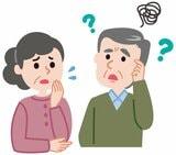 認知症の人が相続関係者の中にいた場合、相続の手続きはどうなる? 生前の被相続人や、相続人の中の誰かが認知症の場合に起こる問題&対処法について解説!