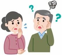 a認知症の人が相続関係者の中にいた場合、相続の手続きはどうなる? 生前の被相続人や、相続人の中の誰かが認知症の場合に起こる問題&対処法について解説!