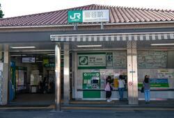 本の東京都市景観 鶯谷駅(南口)を望む(出典:PIXTA)