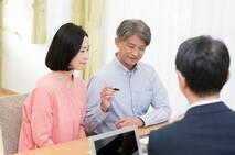 a不動産売却の条件交渉で注意すべき点は? 購入希望者が見つかってから引き渡しまでの流れや必要書類などを解説!