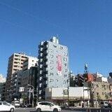 東京都墨田区で住むべき駅ランキング全11駅!本所吾妻橋駅は中古価格が唯一上昇、両国駅は騰落率、利回りともに上位に【完全版】
