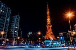 港区・東京タワー(出典:PIXTA)
