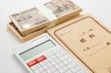 アルバイトや年収200万円未満でも、住宅ローンは借りられる? 年収が低くても借りられる銀行、商品を紹介!