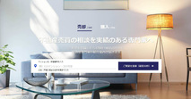 「EGENT」のような不動産売買のエージェント検索サービスは日本でも普及するのか