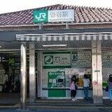東京都台東区で住むべき駅ランキング全13駅!注目は山手線駅の上野駅、鶯谷駅(上昇率1位)【完全版】