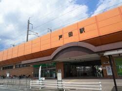戸田駅前の風景(出典:PIXTA)