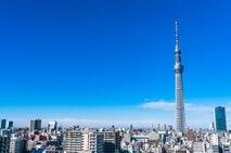 a墨田区の中古コンパクトマンション(50平米以下)価格ランキング【完全版】! 人気の物件、価格、値上がり率は?