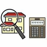 初心者でも分かる、注文住宅の見積書の見方は?実際の見積書で総額の出し方を解説!「資金計画書」を作ってもらうことがカギ!