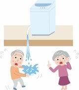 「水濡れ(みずぬれ)」損害は火災保険で補償できる? 水災との違いと、補償を受けられる条件とは
