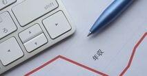 a年収200万の自営業・個人事業主でも住宅ローンの審査は通る!14銀行の審査基準を徹底比較!