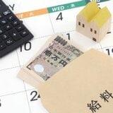 住宅ローンの「借入金額」「借入期間」「金利タイプ」はどう決めるべきか、住宅ローンのプロが計算方法を解説!