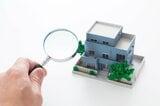 一戸建て住宅の価格査定で、不動産のプロも使う「戸建住宅価格査定マニュアル」を徹底解説!中古の一軒家を高く売るためのヒントを学ぼう!
