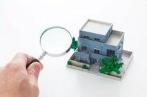 戸建て住宅の価格査定で、不動産のプロも使う「戸建住宅価格査定マニュアル」を徹底解説!中古の一軒家を高く売るためのヒントを学ぼう!