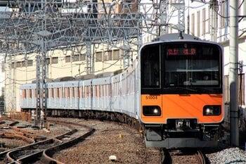 和光市駅は、地下鉄副都心線・有楽町線を使っての都内アクセスが抜群に良い上に、始発・終点駅でもある(出所:PIXTA)
