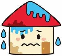新築 トラブル 雨漏り ひび割れ