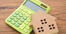 【住宅ローン「実質金利」ランキング(35年固定)】85銀行を徹底比較! 借り換えでお得な住宅ローンは?