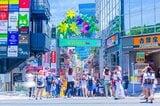 東京都渋谷区で住むべき駅ランキング全13駅!原宿/明治神宮前駅、千駄ヶ谷駅の中古マンション(70㎡)は1億円超え【完全版】