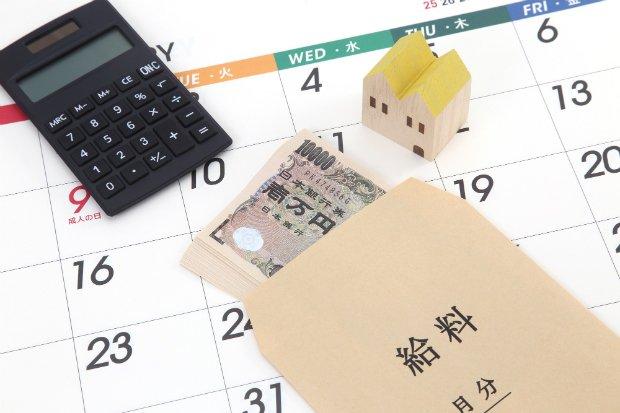 住宅ローン選びの第1ステップ! 自分にベストな「借入金額」「借入期間」「金利タイプ」の見つけ方