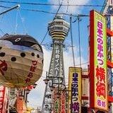 大阪市の「新築マンション人気ランキング」本町、南森町、阿倍野、北浜、谷町、梅田など、注目エリアのおすすめ物件は?